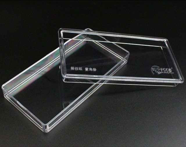 Капсула для банкнот PCCB 801641 - 1