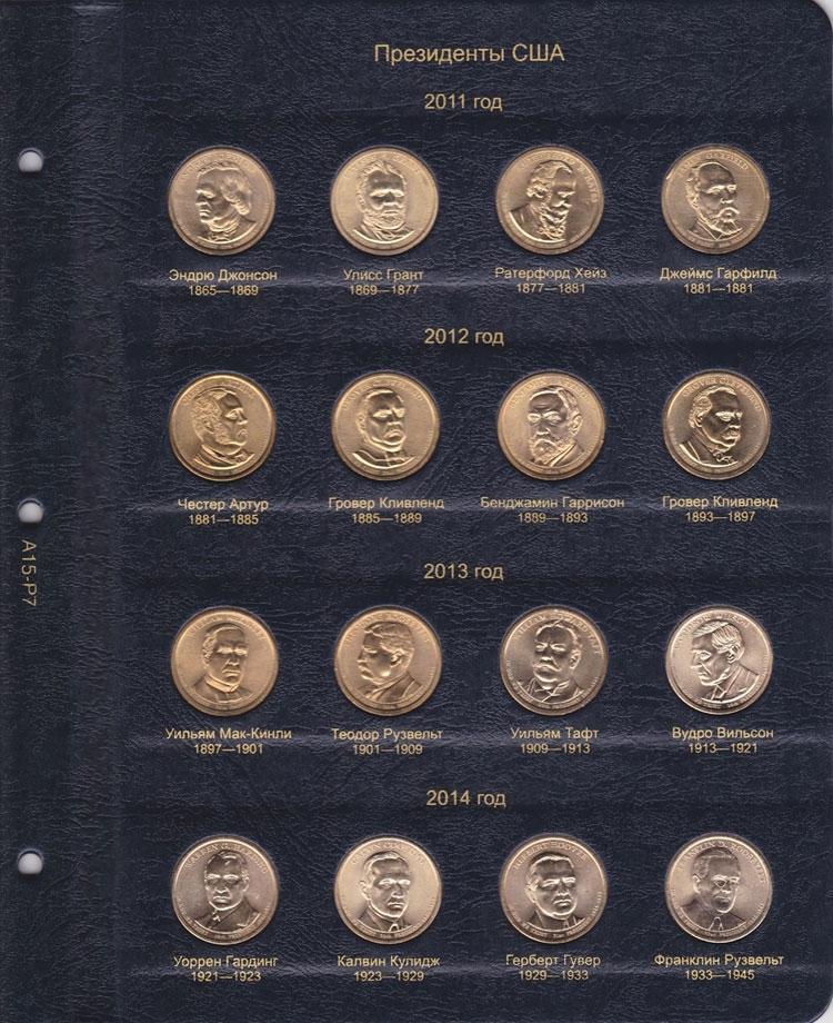 Альбом для юбилейных и памятных монет США - 7