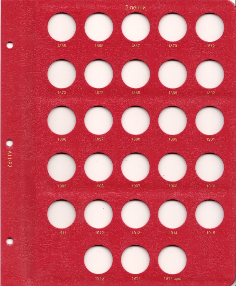 Альбом для монет Великого Княжества Финляндского в составе Российской Империи - 2
