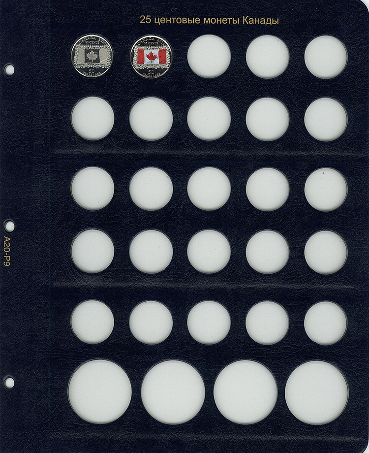 Альбом для юбилейных монет Канады - 9
