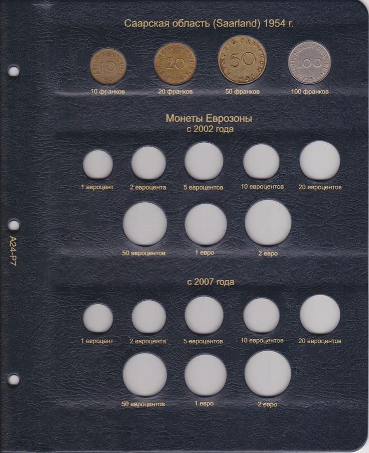 Альбом для памятных и регулярных монет ФРГ - 7