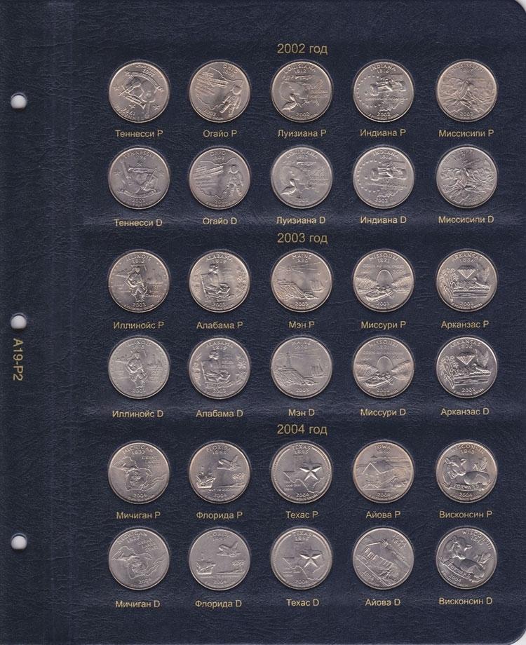 Альбом для юбилейных монет США 25 центов (по монетным дворам) - 2