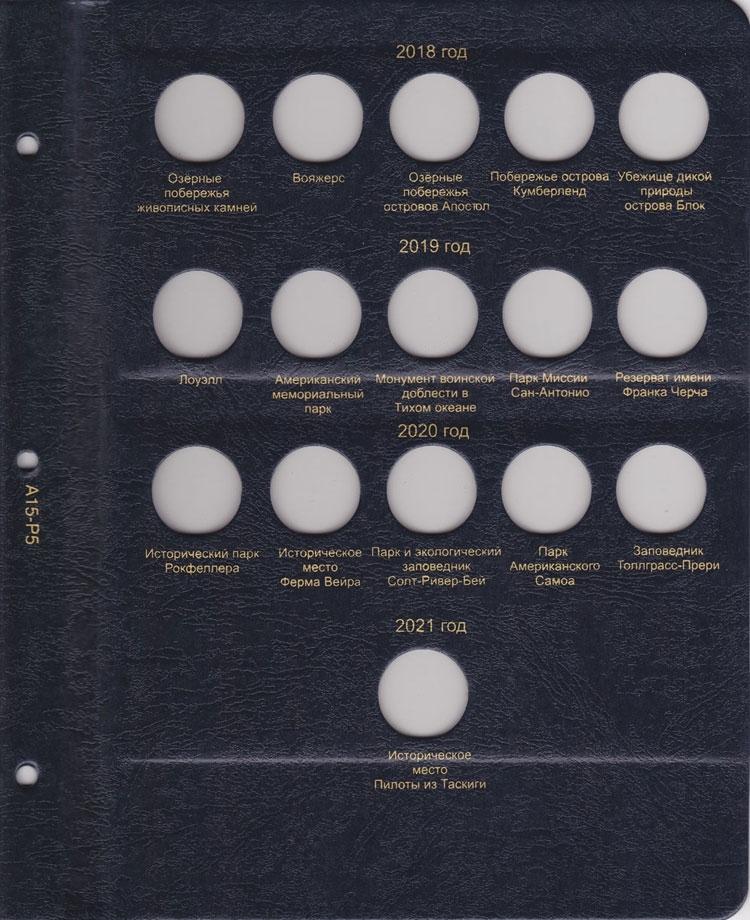 Альбом для юбилейных и памятных монет США - 5