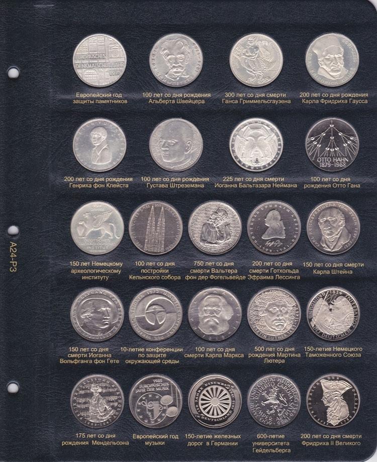 Альбом для памятных и регулярных монет ФРГ - 3