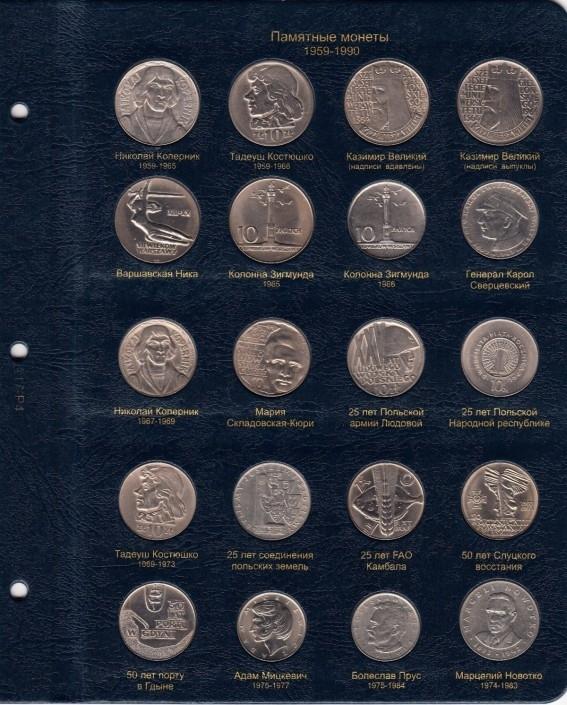 Альбом для монет Польши с 1923 г. - 4