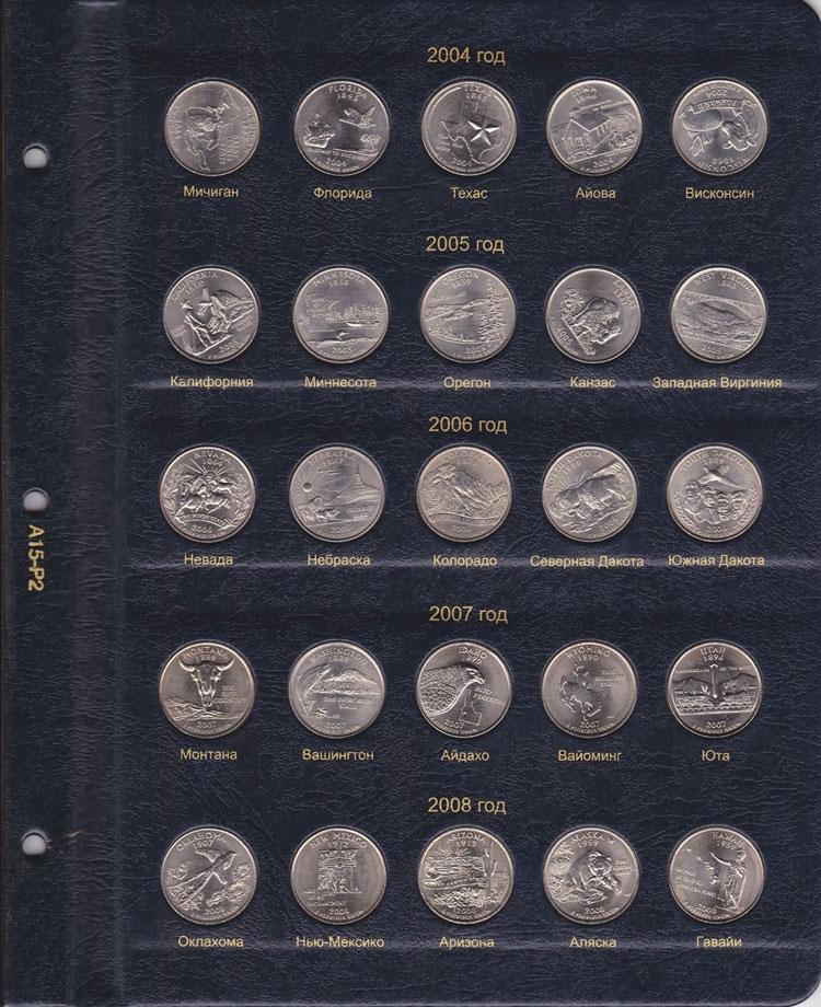 Альбом для юбилейных и памятных монет США - 2