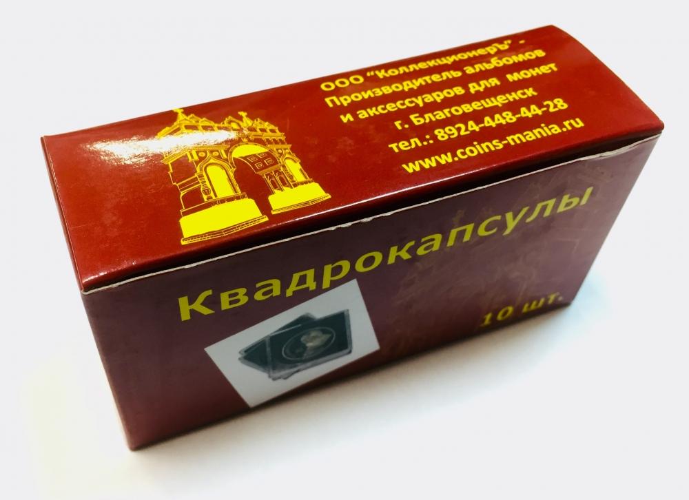 Универсальные квадрокапсулы для монет (QD) - 1