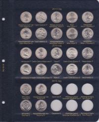 Альбом для юбилейных монет США 25 центов (по монетным дворам) - 6