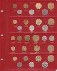 Альбом для монет РСФСР и СССР регулярного чекана 1921 - 1957 гг. - 4