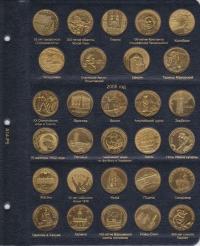 Альбом для юбилейных монет Польши 2 злотых - 5