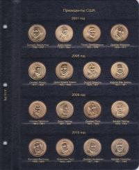 Альбом для юбилейных и памятных монет США - 6