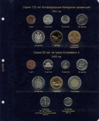 Альбом для юбилейных монет Канады - 2