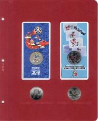 Альбом для юбилейных и памятных монет России в блистерах - 8