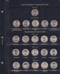 Альбом для юбилейных и памятных монет США - 3