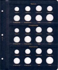 Альбом для монет стран Евросоюза регулярного чекана (без разновидностей) - 4
