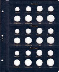 Альбом для монет стран Евросоюза регулярного чекана (без разновидностей) - 5