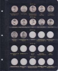 Альбом для юбилейных и памятных монет США - 4