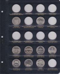 Альбом для памятных и регулярных монет ГДР - 3