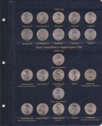 Альбом для юбилейных монет США 25 центов (по монетным дворам) - 4