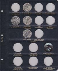 Альбом для памятных и регулярных монет ГДР - 6