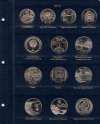 Альбом для юбилейных монет Украины: Том II (2006-2012) - 8