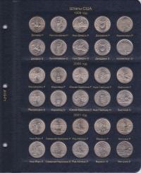 Альбом для юбилейных монет США 25 центов (по монетным дворам) - 1