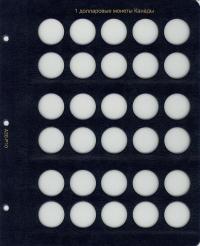 Альбом для юбилейных монет Канады - 10