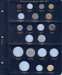 Альбом для монет Германии с 1871 года - 8