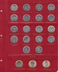 Альбом-каталог для юбилейных и памятных монет России: том II (с 2014 г.) (А034) - 4