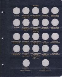 Альбом для юбилейных монет США 25 центов (по монетным дворам) - 8