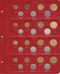 Альбом для монет РСФСР и СССР регулярного чекана 1921 - 1957 гг. - 5