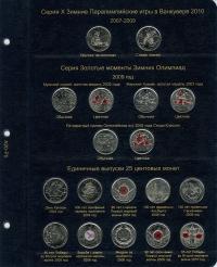 Альбом для юбилейных монет Канады - 5