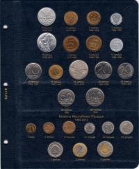 Альбом для монет Польши с 1923 г. - 3
