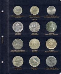 Альбом для монет Германии с 1871 года - 4