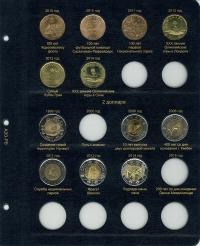 Альбом для юбилейных монет Канады - 8