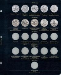 Комплект листов для монет США 25 центов (монетный двор Сан-Франциско) - 1