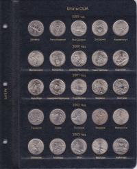 Альбом для юбилейных и памятных монет США - 1