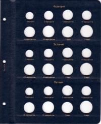 Альбом для монет стран Евросоюза регулярного чекана (без разновидностей) - 6
