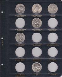 Альбом для памятных и регулярных монет ГДР - 7