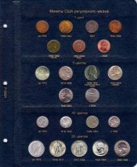 Комплект листов для регулярных монет США (Р004\Р005) - 1