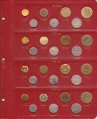 Альбом для монет РСФСР и СССР регулярного чекана 1921 - 1957 гг. - 9