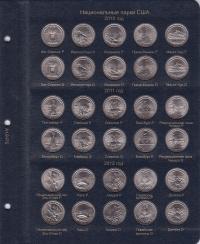 Альбом для юбилейных монет США 25 центов (по монетным дворам) - 5