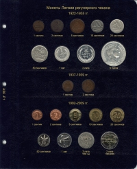 Альбом для монет Прибалтики (Латвия, Литва, Эстония) - 1