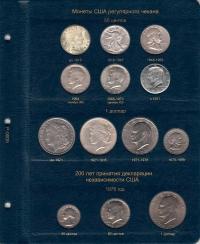 Комплект листов для регулярных монет США (Р004\Р005) - 2