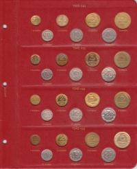 Альбом для монет РСФСР и СССР регулярного чекана 1921 - 1957 гг. - 7