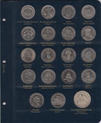 Альбом для монет Польши с 1923 г. - 5