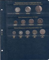 Альбом для монет Польши с 1923 г. - 8