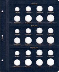 Альбом для монет стран Евросоюза регулярного чекана (без разновидностей) - 1