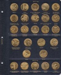 Альбом для юбилейных монет Польши 2 злотых - 9