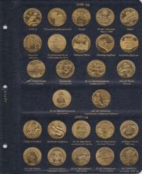 Альбом для юбилейных монет Польши 2 злотых - 7